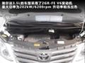 埃尔法动力篇:3.5升V6发动机 从容不迫