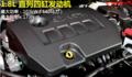 广汽丰田雷凌LEVIN发布主配1.8L发动机