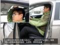 空间充裕经济 实用家轿新选择 标致301
