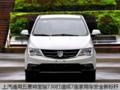 安全性能出色宝骏730将于6月底7月初上市 标配四气囊