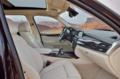 2014款宝马X5官图曝光 V8引擎/年底上市