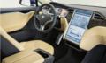 特斯拉Model S 内饰科技感强 售价64.8万元
