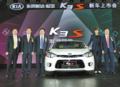 安全可靠 东风悦达起亚 K3S有7种车身颜色