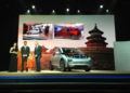 宝马纯电动车i3全球首发 明年上半年上市