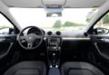 舒适运动 一汽-大众 全新捷达 让驾控更轻松