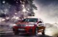 宝马X4 高性能轿跑理念引入高档中型车