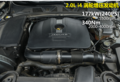 新运动宠儿新成功捷豹XF运动型豪华轿车