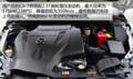 增加2.3T动力 一汽轿车马自达CX-7现身