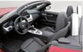 质量上乘 宝马Z4换代信息曝光 引擎盖缩短或2015上市