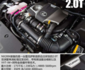 搭载首款2.0T发动机 试雷克萨斯NX200t