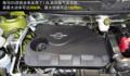 海马S5预售9.5万起 推6款车/搭1.6L动力