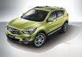 动力出色 北京车展上市 海马全新S5预售9.5万元起