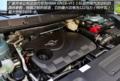 动力温和 试驾海马S5 1.6L豪华型