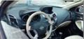 海马S5 丰富的内饰 立体化的造型更年轻