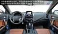 海马S5北京车展正式上市 售8.98-11.38万
