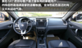 安全动力没得挑剔买SUV就买吉利英伦SX7