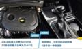 发动机介绍 起亚K4正式上市 售12.88-18.98万元