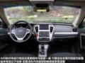 东风风神旗舰车型A60 配置科技感十足