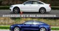 2013款奥迪S6、S7性能测试