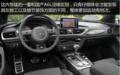 进口奥迪S6 舒适安全造型低调性能超强