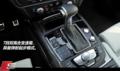 奥迪S7 2013款 4.0 TFSI动力表现出色