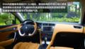 空间表现出色 DS首款SUV DS6正式上市 售19.39-30.19万元