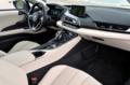 宝马i8汽车部分参数配置曝光 9月下旬上市