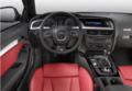 奥迪S5跑车性能表现出色