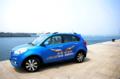 潍柴英致G3 引领小型SUV新方向 舒适大气