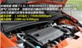 性能升级 新炫丽CROSS轮胎升级 广州车展正式上市