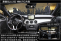 奔驰GLA将27日上市 3款配置/或售29万起!