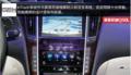 英菲尼迪国产Q50L践行全球同一品质承诺