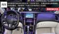 安全舒适 国产英菲尼迪Q50L正式下线