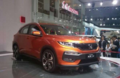 操控出色 东本新SUV概念车成都车展发布 定名XR-V