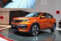 运动安全 本田XR-V成都车展亮相 进军小型SUV市场