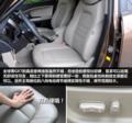 全球鹰GX7车内空间:前后排乘坐空间令人满意