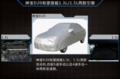 发动机出色 北京汽车将推小型车 命名绅宝D20