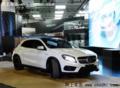 奔驰GLA 45 AMG正式上市 售57.80万元
