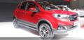 舒适安全 哈弗小型SUV H1上市 售价6.89-8.29万元
