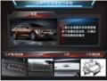 上海大众凌渡有望推性能版 搭2.0T发动机