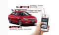 操控精准 进军车联G智无限 比亚迪G5智能座驾正式上市