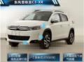 东风雪铁龙C3-XR参数曝光 动力强劲