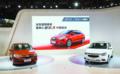 """打造品质、价值双标杆 """"幸福家轿""""赛欧3中国首发"""