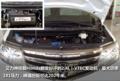 东本首款高端MPV—艾力绅发动机出色