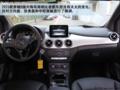 2015款奔驰B级 运动感更强烈 舒适大气