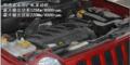 指南者动力系统——2.4发动机  CVT变速器凸显城市定位