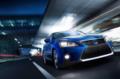 新款雷克萨斯油电混合动力轿车CT200h