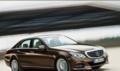 新款奔驰E级外观大气 正式发布 动力提升