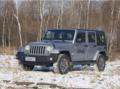 2015款牧马人上市新发动机 售42.99-53.99万元