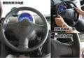 比亚迪f0驾驶员功能区质量